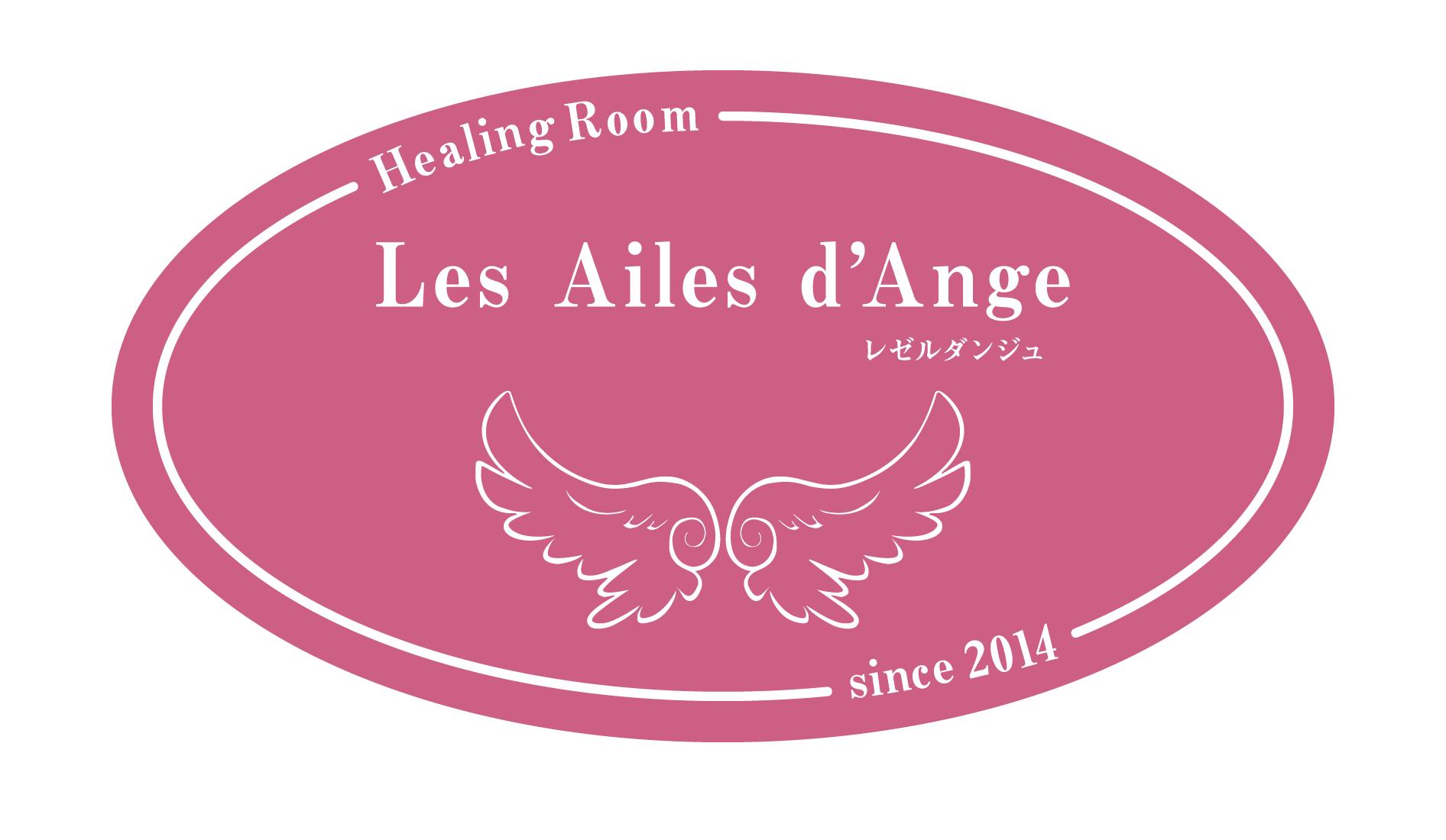 津市・三重の整体、ヒーリングなら | Healing Room Les Ailes d'Ange